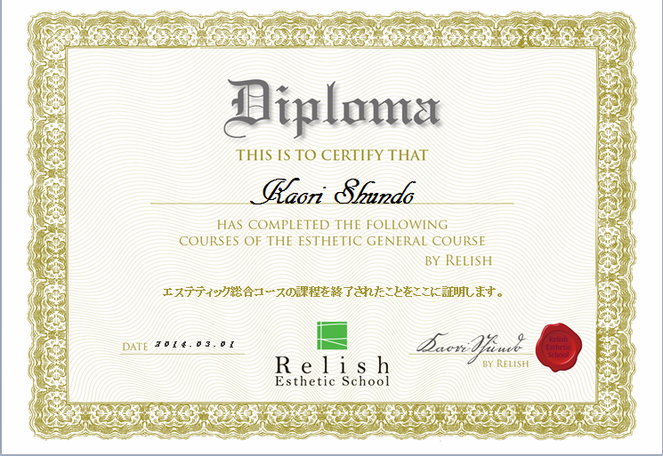 certificate.gif